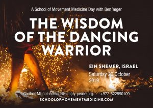 The Wisdom of the Dancing Warrior @ Israel-Palestine